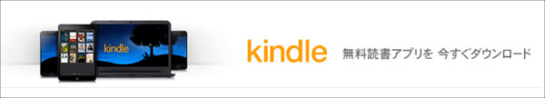 kindle-apps-download_s