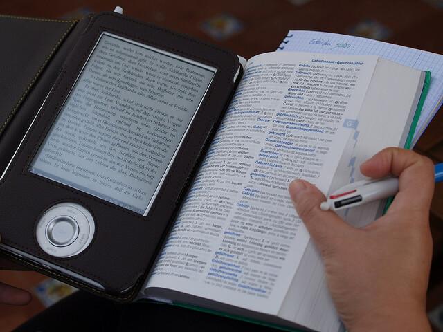 電子書籍の機能を最大活用する