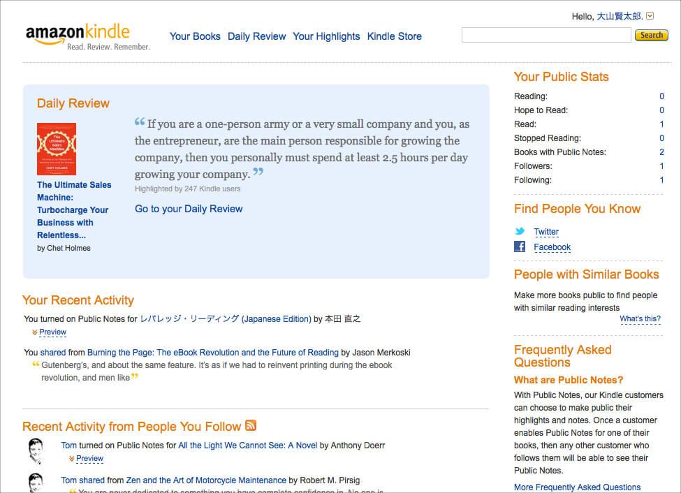 AmazonのKindle用読書サイト「AmazonKindle」のトップページ