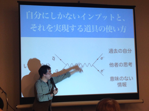 「夏の知的生産とブログ祭り」2016年8月28日開催 堀正岳氏のプレゼン